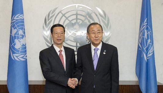 Чжан Гаоли провел встречу с Генеральным секретарем ООН Пан Ги Муном