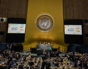 Открытие саммита ООН по проблемам климата-2014