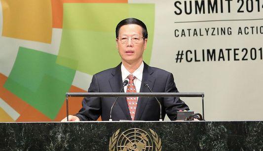 Чжан Гаоли: Китай будет активно брать на себя обязанность в борьбе с климатическими изменениями