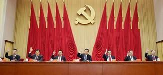 Фокус на третьем пленуме ЦК КПК XVIII созыва