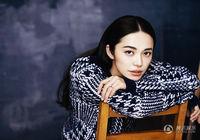 Последние модные снимки звезды – Яо Чэнь