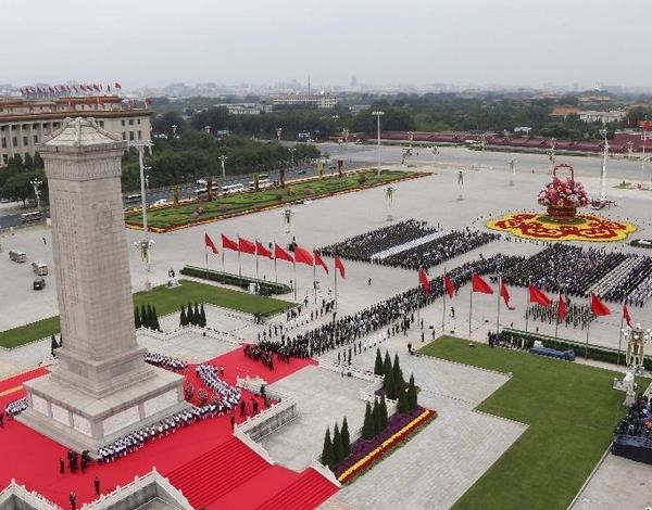 В Китае впервые отмечается День памяти павших героев
