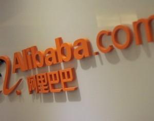 Китайская международная компания 'Алибаба' создаст в Грузии поисковую систему