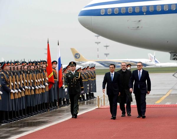 Премьер Госсовета КНР прибыл в Россию с официальным визитом