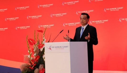 Ли Кэцян выступил с речью на 6-м Гамбургском саммите в рамках Китайско-европейского форума