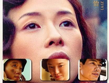 Кадры из фильма «Переправа»