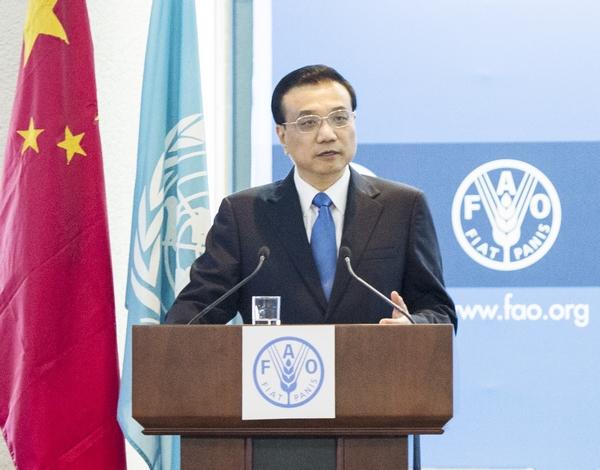 Ли Кэцян выступил в штаб-квартире ФАО