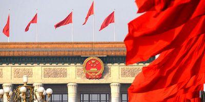 Четвертый пленум ЦК КПК 18-го созыва пройдет в Пекине с 20 по 23 октября