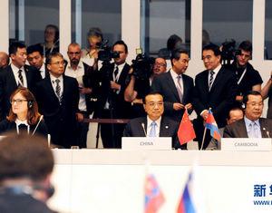 李克强出席第十届亚欧首脑会议闭幕会