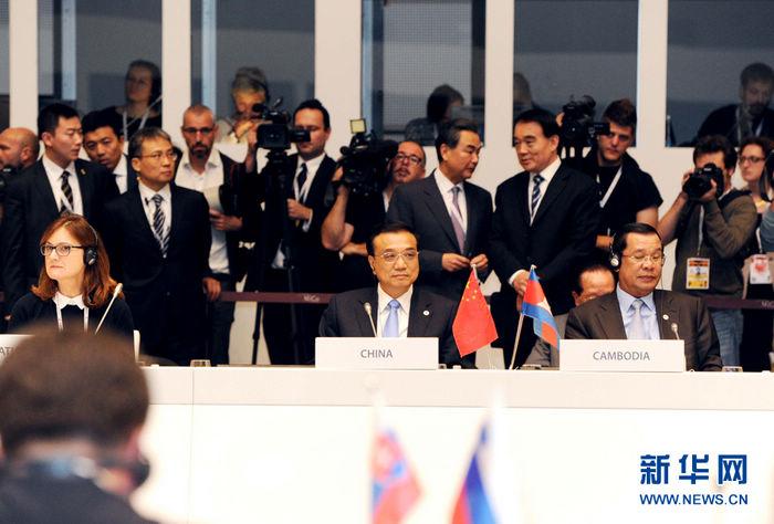 Завершился 10-й саммит форума 'Азия-Европа'