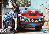 Сунн Цзян на новом модном журнале