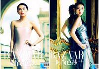 Наилучшая кинозвезда Чжан Цзыи