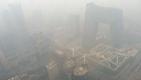 В Китае объявили 'желтый' уровень опасности смога на севере страны