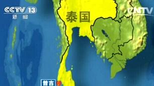 В Таиланде в результате столкновения двух катеров пострадали 14 китайских туристов