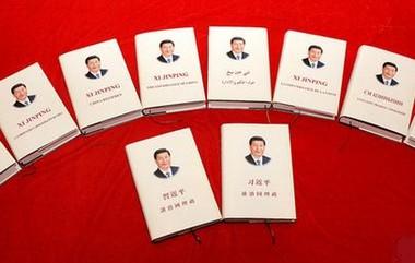 Ученый рекомендует книгу «Си Цзиньпин о государственном управлении» для знакомства с общей тенденцией развития Китая