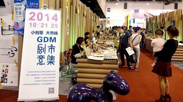 В г. Иу открылась очередная международная ярмарка мелких товаров