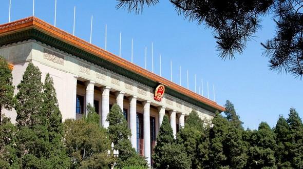 Члены ЦК КПК рассмотрят вопросы судебной реформы