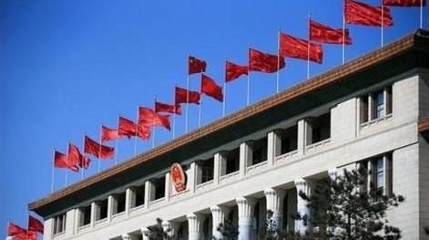 Мнение СМИ: 4-й пленум ЦК КПК 18-го созыва может продвинуть процесс систематизации борьбы с коррупцией