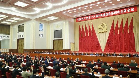 На пленарной сессии ЦК КПК разработан план управления государством по принципам верховенства закона