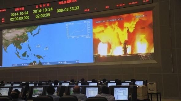 В Китае запущен экспериментальный беспилотный космический аппарат
