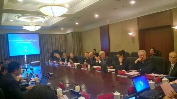 Третий китайско-российский форум по сотрудничеству в Aрктике состоялся в Циндао