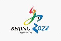 Китай представил логотип зимней Олимпиады-2022
