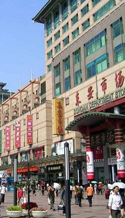 Рекомендуемые места для совершения покупок в Пекине