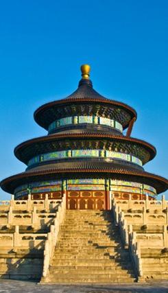 Десять культурных памятников южной части Пекина