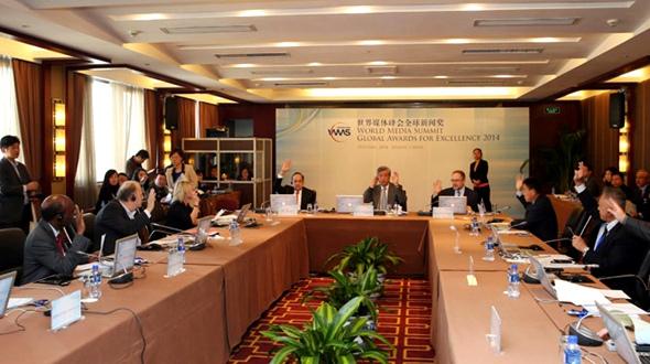 В Пекине обнародованы победители и лауреаты премии Всемирного медиа- саммита 'За высокие достижения в журналистике'