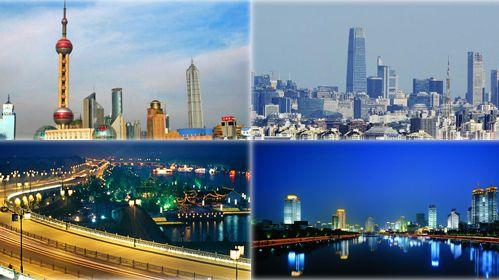 10 городов КНР с самой высокой средней месячной заработной платой