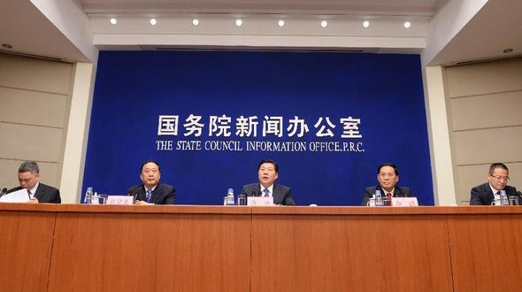 В провинции Чжэцзян в ноябре состоится первый Всемирный конгресс по вопросам интернета