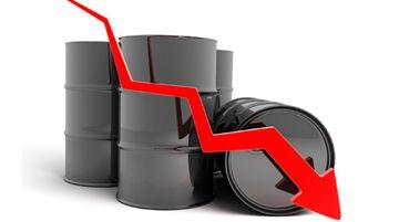 Резкое падение цен на нефть приводит к ?рокировке? экономических интересов разных стран