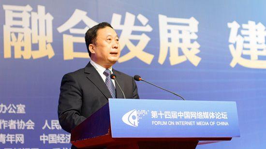 В Сучжоу открылся 14-й форум китайских Интернет-СМИ