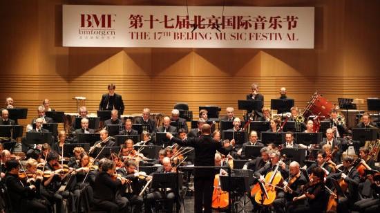 17-й Пекинский музыкальный фестиваль закрылся произведениями Рихарда Штрауса