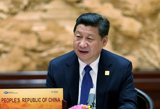 Встреча лидеров экономик АТЭС проходит в пригороде Пекина