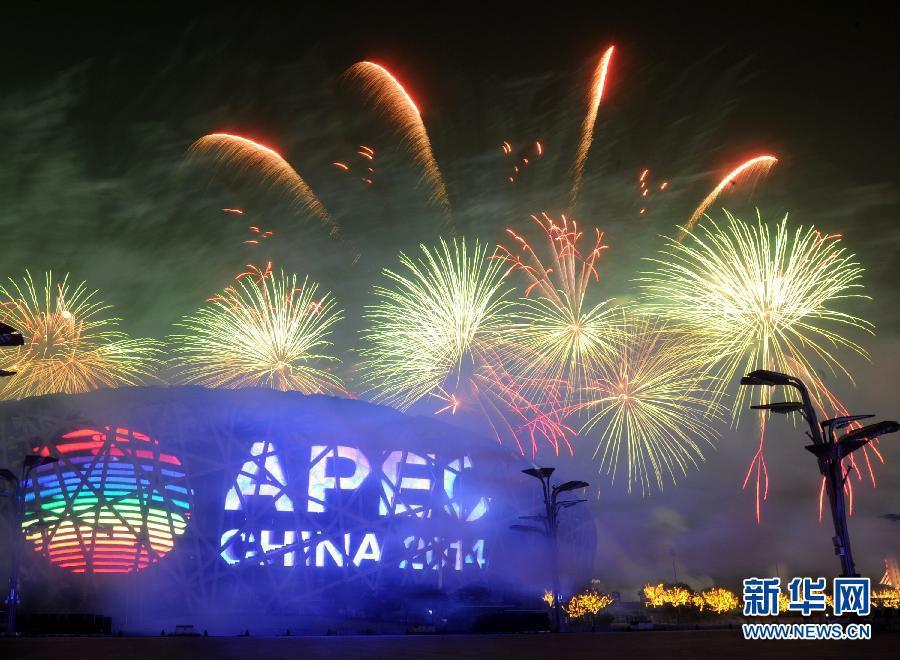 Шоу с фейерверками в честь Саммита АТЭС в Пекине