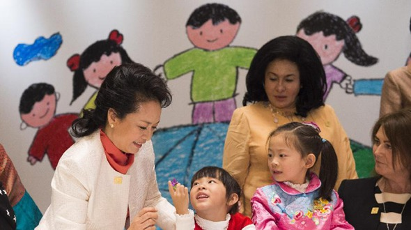 Супруга Си Цзиньпина призвала к созданию справедливой, толерантной среды для людей с ограниченными возможностями