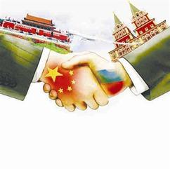 Пять встреч председателя КНР Си Цзиньпина и президента РФ В. Путина в 2014 году