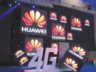 Компания 'Хуавэй' намерена запустить сеть 4.5G в 2016 году