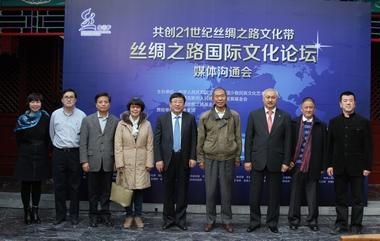 В Казахстане пройдет Первый международный культурный форум Шелкового пути