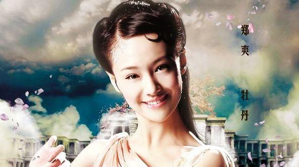 Китайские женщины-звезды, которых невозможно забыть