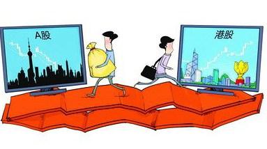«Взаимодействие фондовых бирж Сянгана и Шанхая» означает выход жэньминьби на новую стартовую точку в ходе интернационализации