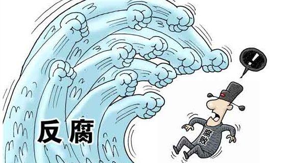 Китай стал членом Международной антикоррупционной академии: страна больше не будет скрывать скандалы