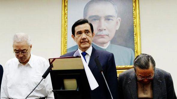 Председатель партии Гоминьдан Ма Инцзю официально подаст в отставку в среду