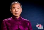 Гу Чанцзян: нужно рационально использовать исторические и культурные ресурсы, культурный пояс содействует развитию экономики