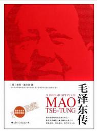 Биография Мао Цзэдуна