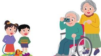 Иностранные СМИ: Китайское правительство поощряет иностранные инвестиции в Китай на создание пенсионных учреждений по уходу за пожилыми людьми на коммерческой основе