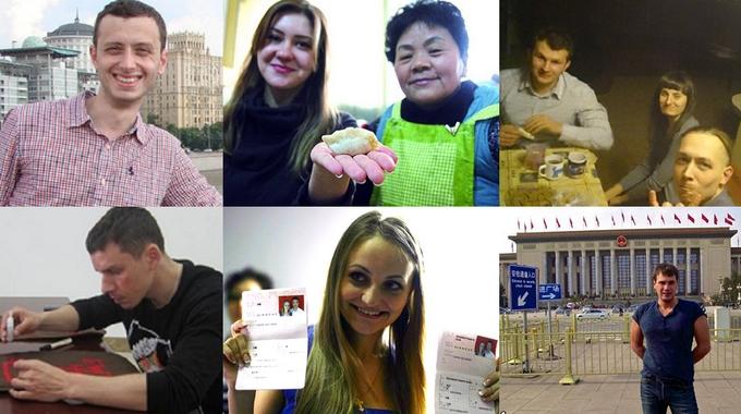 2014 год – яркая китайская мечта россиян