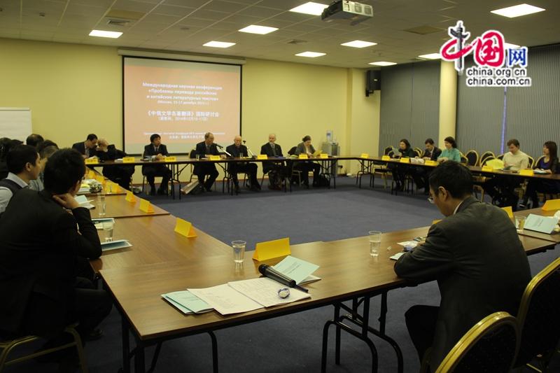 Международная научная конференция «Проблемы перевода российских и китайских литературных текстов»