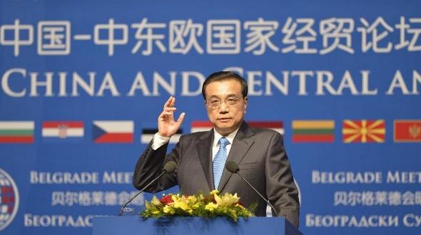 На 4-м бизнес-форуме Китая и стран Центральной и Восточной Европы Ли Кэцян указал на четыре направления сотрудничества